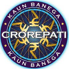 KBC: अमिताभ बच्चन ने अभद्र भाषा पर की बड़ी बात, कहा- 'आपको गाली तो पड़ती ही है'