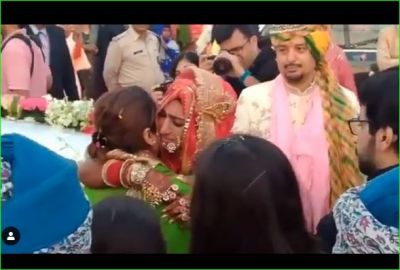 Rewa's princess wept bitterly, see the viral video