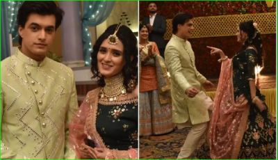 Pankhuri Awasthy, who is being trolled as Vedika, told the trollers- 'Vedika is not bad...'