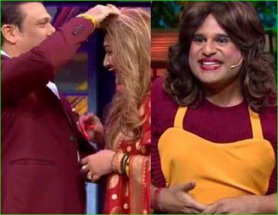 कृष्णा को कपिल के शो में नहीं देखना चाहती थीं गोविंदा की बेटी, दे दी थी सख्त वार्निंग!