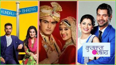 These popular shows came down on the TRP list, you'll be amazed!