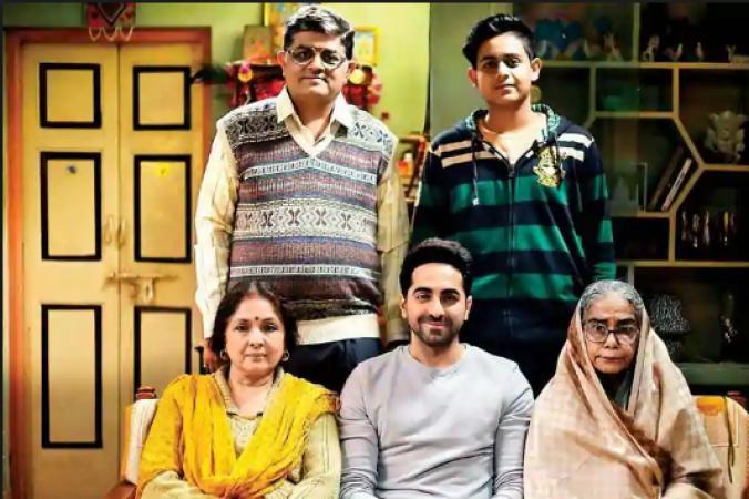 'बधाई हो' फिल्म की इस एक्ट्रेस को छोटे पर्दे से मिला है फेम और पैसा