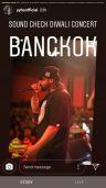 रॉकस्टार यो यो हनी सिंह ने बैंकॉक में एक दिवाली कॉन्सर्ट में किया परफॉर्म!