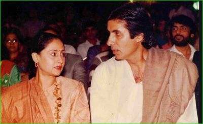 Amitabh saves Jaya's number in his phone with this name, said: