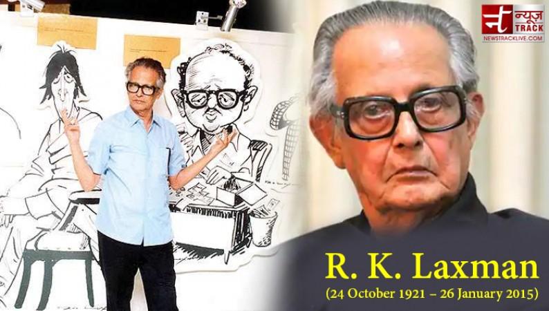 बहुत ही प्रसिद्ध कार्टूनिस्ट थे आर के लक्ष्मण