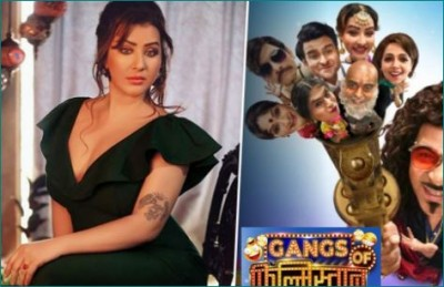 Shilpa Shinde will return to 'Gangs of Filmistan' on this condition
