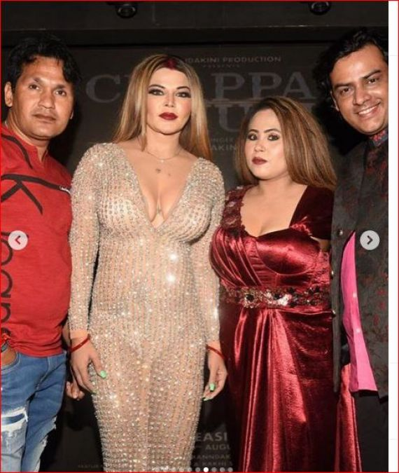 Rakhi Sawant made a bold statement,