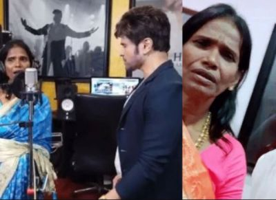 After Himesh, Ranu sings song with this singer, video goes viral