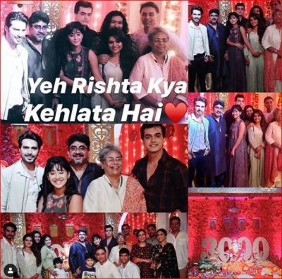 'Yeh Rishta ...' completes its 3000 episodes, celebrated in this way!