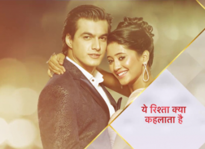 YRKKH: Naira is distressed by staying away from Karthik, know more updates!