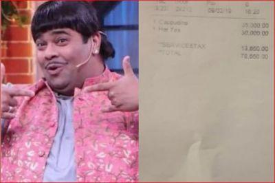 Baccha Yadav paid 78,650 for a tea and coffee, Know where