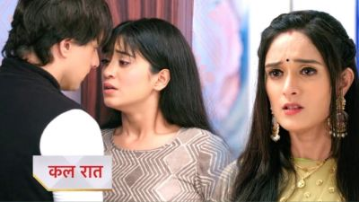 Vedika will take Naira out of the house on Teej, Karthik will take this step!