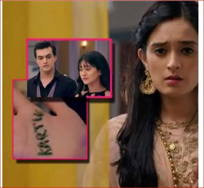 Kairav will write the name of Karthik with mehndi on Naira's hand, Vedika will do this work on seeing it!