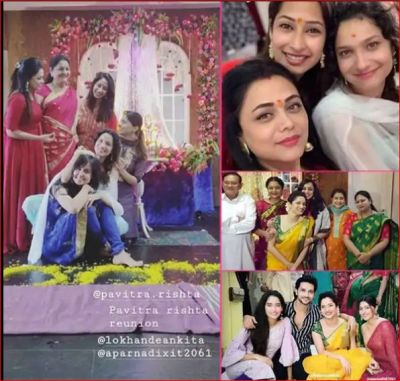 Pavitra Rishta Team Reunites For Ankita Lokhande's Ganpati celebrations