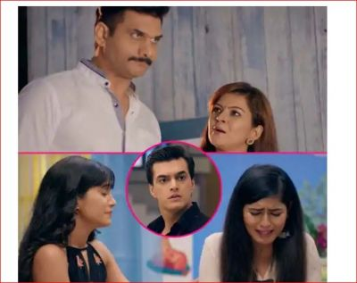 Now all the secrets of Akhilesh will be revealed, Naira will help Lisa along with Karthik!