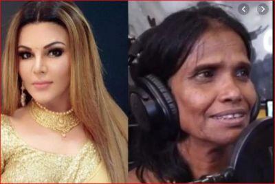 Rakhi Sawant wants Ranu Mondal to sing the remix version of 'Chappan Churi'