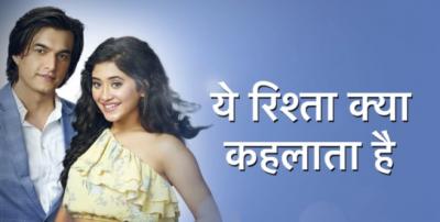 'Yeh Rishta Kya Kehlata Hai': Naira gearing up to expose Kartik