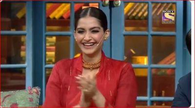Accha Yadav makes fun of Sonam Kapoor in 'The Kapil Sharma Show'