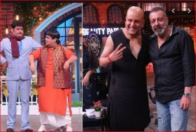 Due to this reason, 'Sanju Baba' has never appeared in Kapil's show before