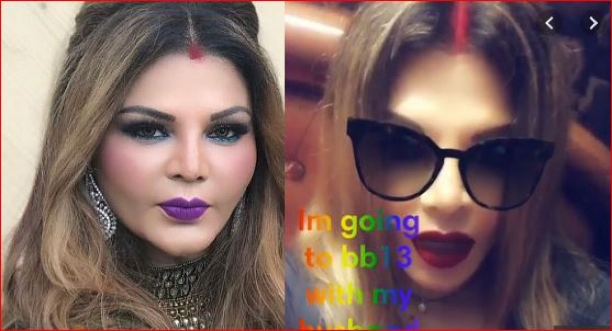 Rakhi Sawant along with her husband can be a part of Bigg Boss 13