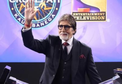 KBC 11: Amitabh Bachchan draped a shawl to this contestant, fans praised him