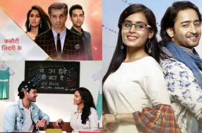 TRP list upsets yet again, know the status of your favorite shows!