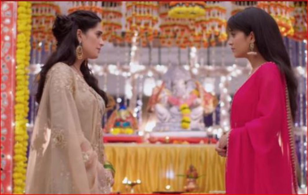 Soon Naira's departure from Karthik and Vedika's life, fans will be shocked!