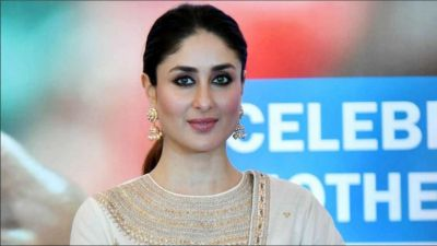 Kareena Kapoor's celebrates her birthday on DID, this beautiful photo surfaced