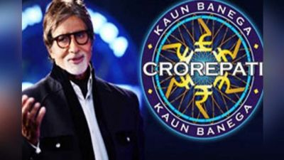 KBC 11: This contestant won 1 crore, earns 1500Rs monthly