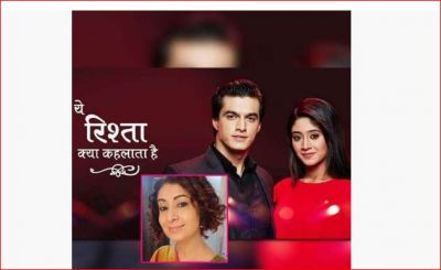 This actress to enter in 'Yeh Rishta Kya Kehlata Hai', know the upcoming twist