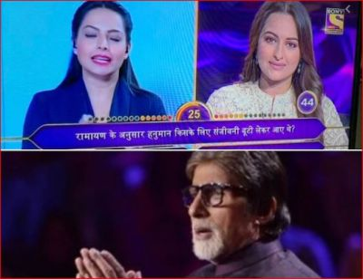 Sonakshi, who is being trolled for not answering this question in KBC, people said- 'Stupid ...'