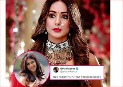 Ekta Kapoor's tweet pointed to new Komolika but who...?