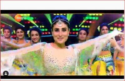 Kareena will be seen dancing on 'Fevicol' in the grand finale of 'Dance India Dance', Watch video