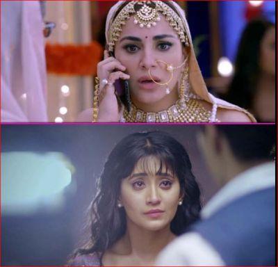 Big shock to 'Ye Rishta Kya Kehlata hai', this show topped the TRP list