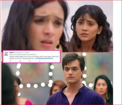 Yeh Rishta Kya Kehlata Hai: Netizens came in support after Vedika's suicide attempt, says - 'Take concrete steps ...'