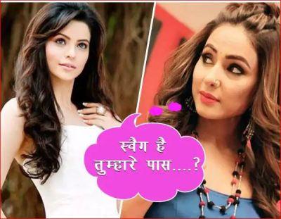 Hina advised Aamna Sharif for her character of Komolika, Says,