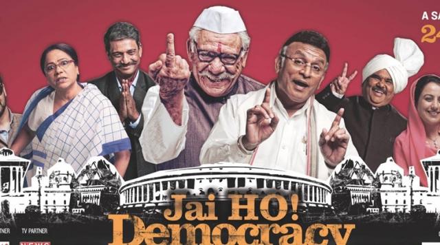 फिल्म रिव्यु : जय हो डेमोक्रेसी