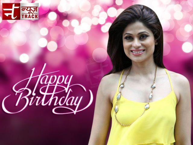 Birthday Special : एक्ट्रेस के साथ-साथ शमिता मॉडल और इंटीरियर डिजाइनर भी है