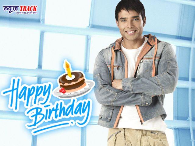Birthday Special : बॉलीवुड एक्टर उदय चोपड़ा को जन्मदिन की बधाई