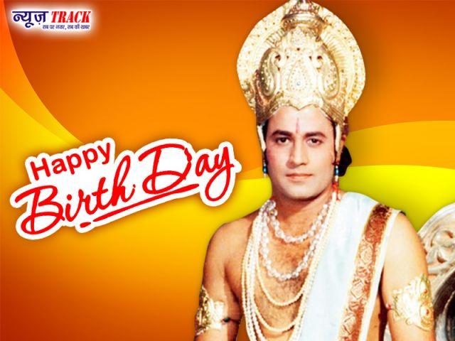 आज है रामायण के भगवान राम का जन्मदिन