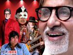 Happy Birthday:अमिताभ बच्चन