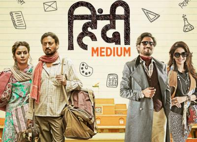 Hindi Medium Movie's sequel name will not be the same but new name will be….