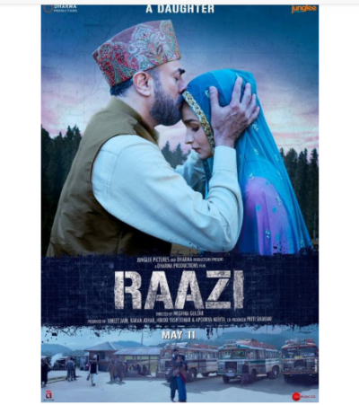 Photo! Alia Bhatt starrer Raazi movie first poster out