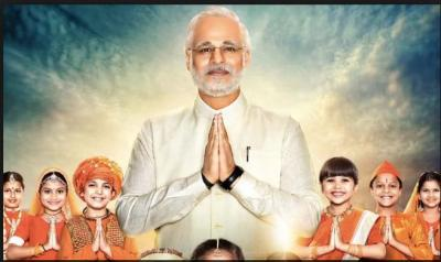 PM Modi biopic release stopped by Election Commission…read inside