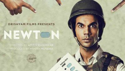 65th National Film Awards:  Newton bags the Award for Best Hindi Film