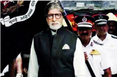 Amitabh Bachchan's new one minute's film showcased, based on to spread awareness…read inside