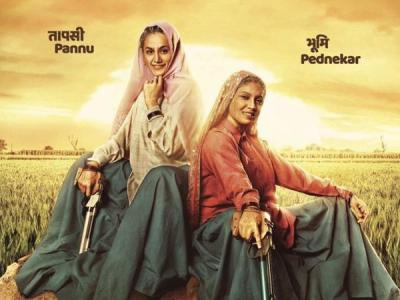 Saand Ki Aankh first look out, Check out Bhumi Pednekar and Taapsee Pannu unseen Avatar