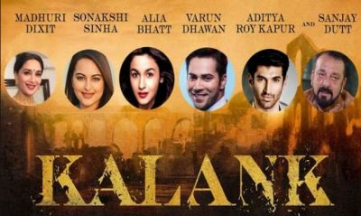 Guess who drops on the sets of Kalank?