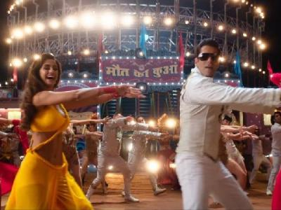 Bharat song Slow Motion released, Disha Patani and Salman Khan's killing moves will steal your hearts