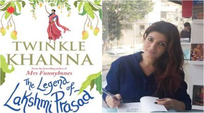 Twinkle Khanna is to launch her next book 'Pyjamas are forgiving'